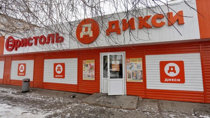 «Дикси» + «Бристоль». Кажется, торговые сети провалили эксперимент в Челябинске