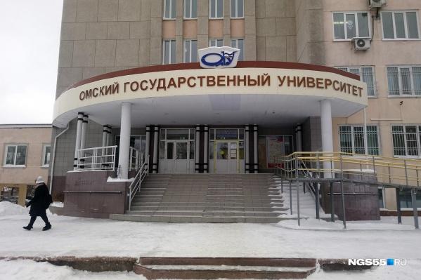 Врио ректора заверил, что сотрудники ФМБ не останутсябез работы, а студенты — без дипломов