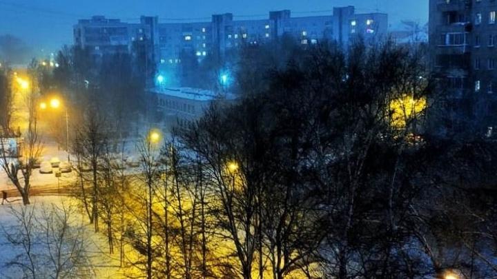 Самая холодная ночь: в Екатеринбурге вновь побит температурный рекорд