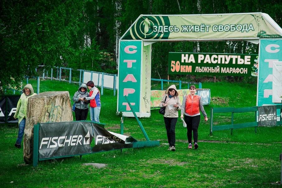 Единственный на Южном Урале полигон спортивного ориентирования выиграл грант в полмиллиона рублей
