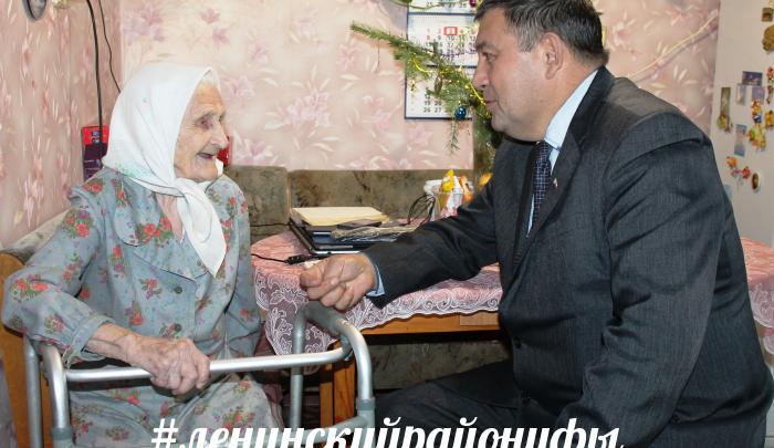 Долгожителя из Башкирии с юбилеем поздравил Владимир Путин