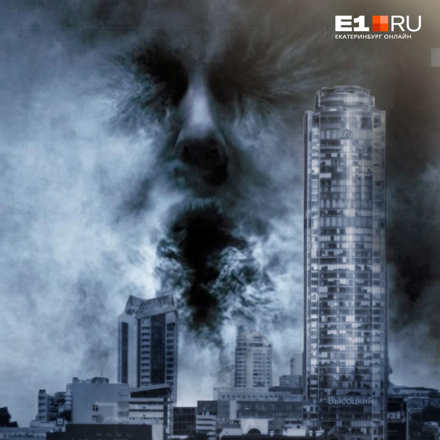 Кто виноват и когда это закончится: всё, что известно о странном запахе и смоге в Екатеринбурге