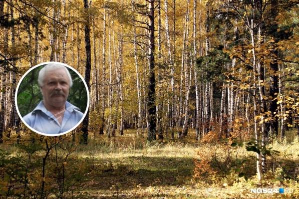 Мужчина ушел в лес 28 августа