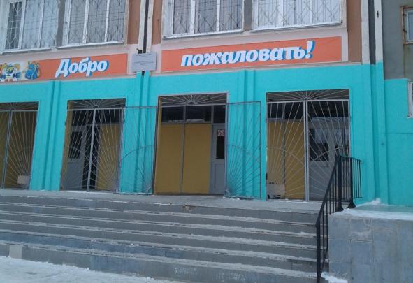«Грозится уволиться»: учителя челябинского лицея обвинили в шантаже из-за платных курсов