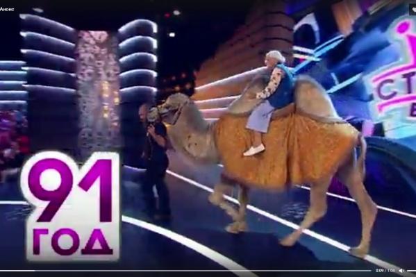 Баба Лена в эфире Первого канала