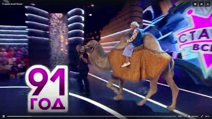Красноярская путешественница баба Лена на верблюде заехала в студию шоу Максима Галкина