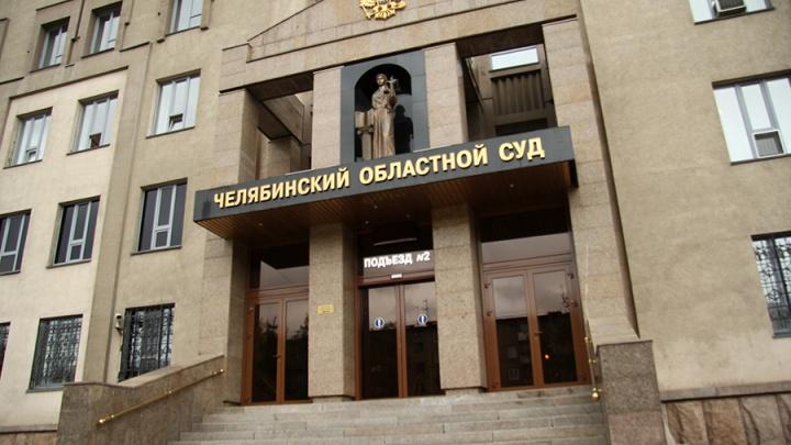 Работа над ошибками: пенсионера, избившего тростью прокурора Снежинска, освободили из СИЗО