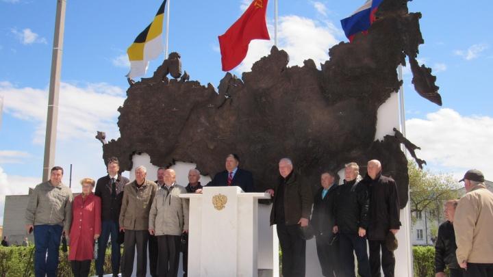 Для памятника «Служение Отечеству» в Частоозерье учёные КГУ описали 1620 островов