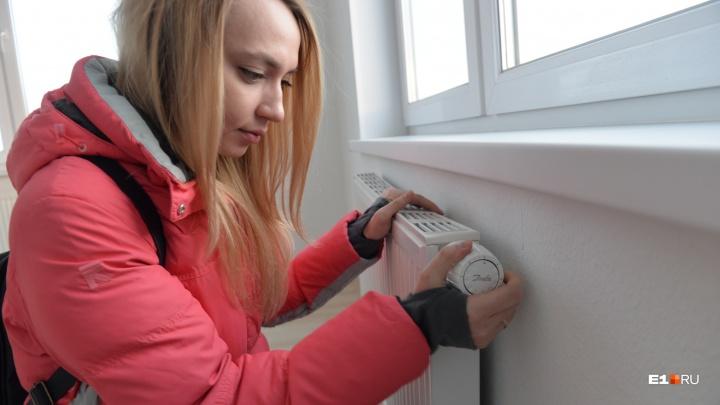 В Екатеринбурге 26 домов остались без горячей воды и отопления