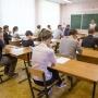 Ярославская школа вошла в сотню лучших в стране
