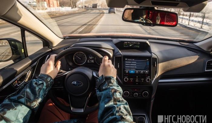 Берут иномарки в пять раз чаще: НСО вошла в рейтинг регионов, где не любят российский автопром