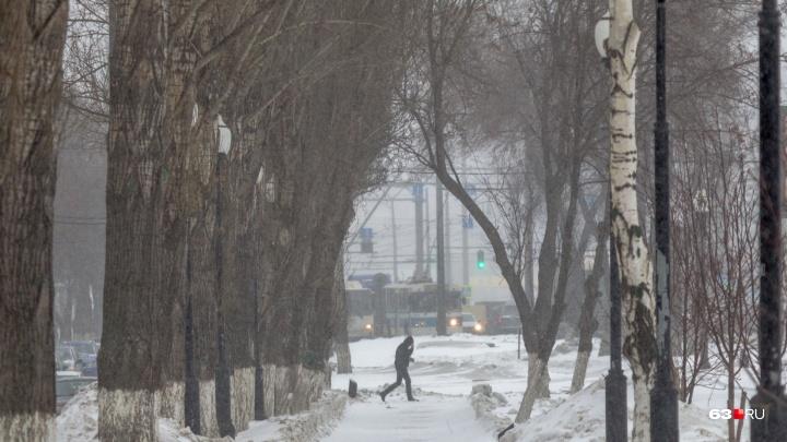 В Самарской области объявили желтый уровень опасности из-за погоды