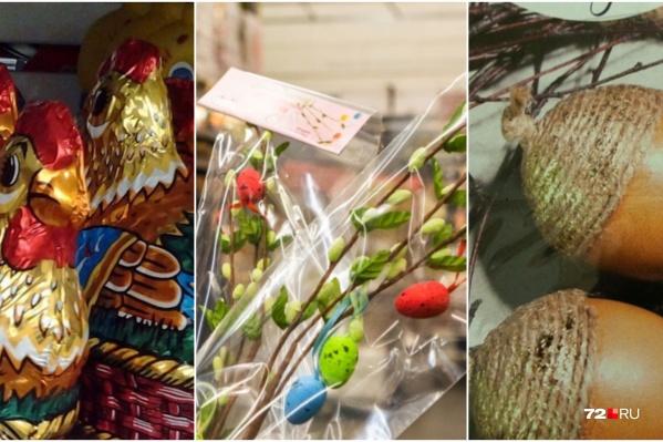 Чего только не увидишь в магазинах! И веточки искусственной вербы, и экологичные красители из привычных (и не очень) продуктов