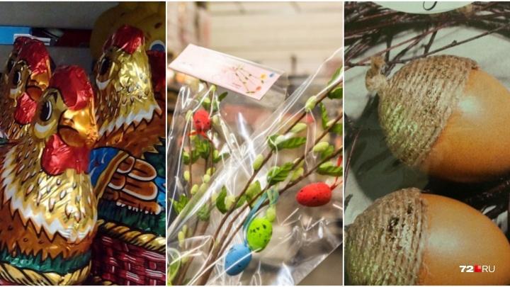 VIP-куличи и красители из рябины: смотрим, что предлагают к Пасхе тюменские магазины