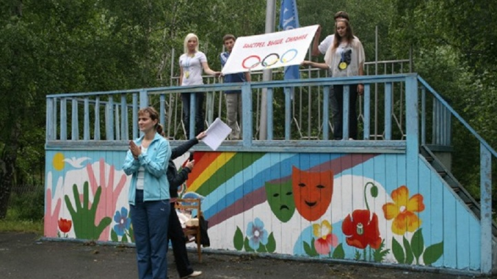 Кто поедет в летний лагерь: подведены итоги бессонной ночи родителей Екатеринбурга