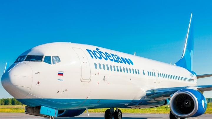 Туда и обратно за пять тысяч рублей: авиакомпания «Победа» возобновила рейсы Уфа — Москва