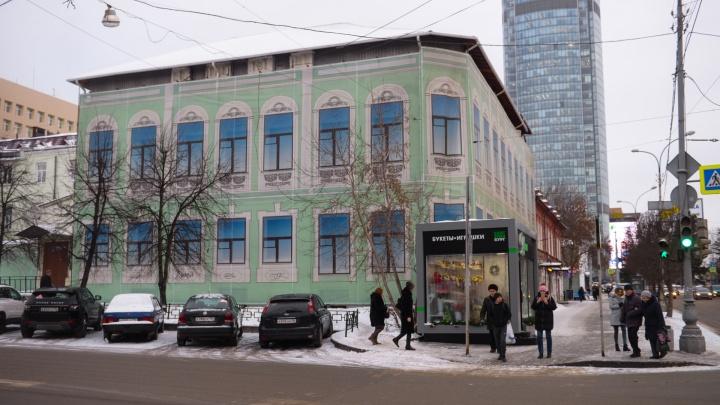 Старинный домиксо сгоревшими коммуналками в центре Екатеринбурга планируют отдать композиторам