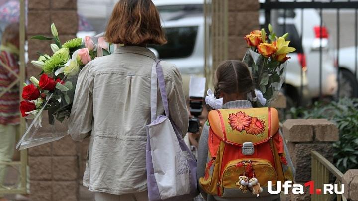 У башкирских школьников сдвинется начало учебного года