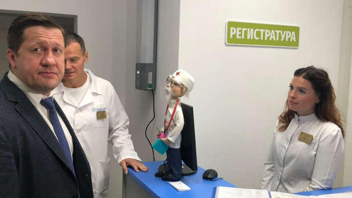 На проспекте Кирова открыли новый врачебный офис