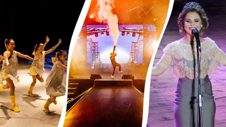 Рэп-концерт, фестиваль хореографии и необычный спектакль: анонс развлечений на неделю в Уфе
