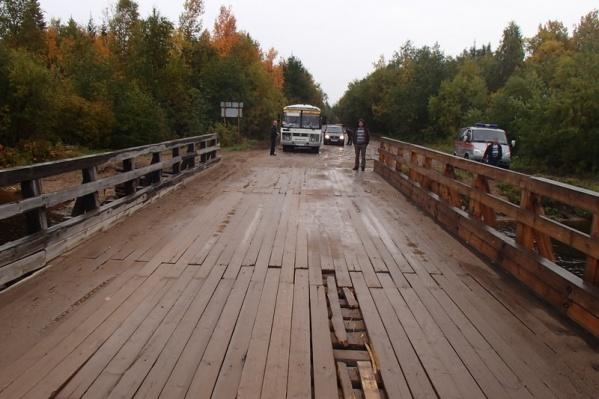 В 2015 году мост требовал более серьёзного ремонта