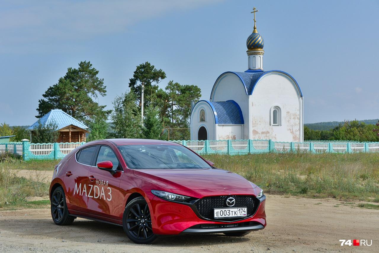 Стоимость базовой Mazda3 с 1,5-литровым мотором и механической коробкой — 1,49 миллиона рублей