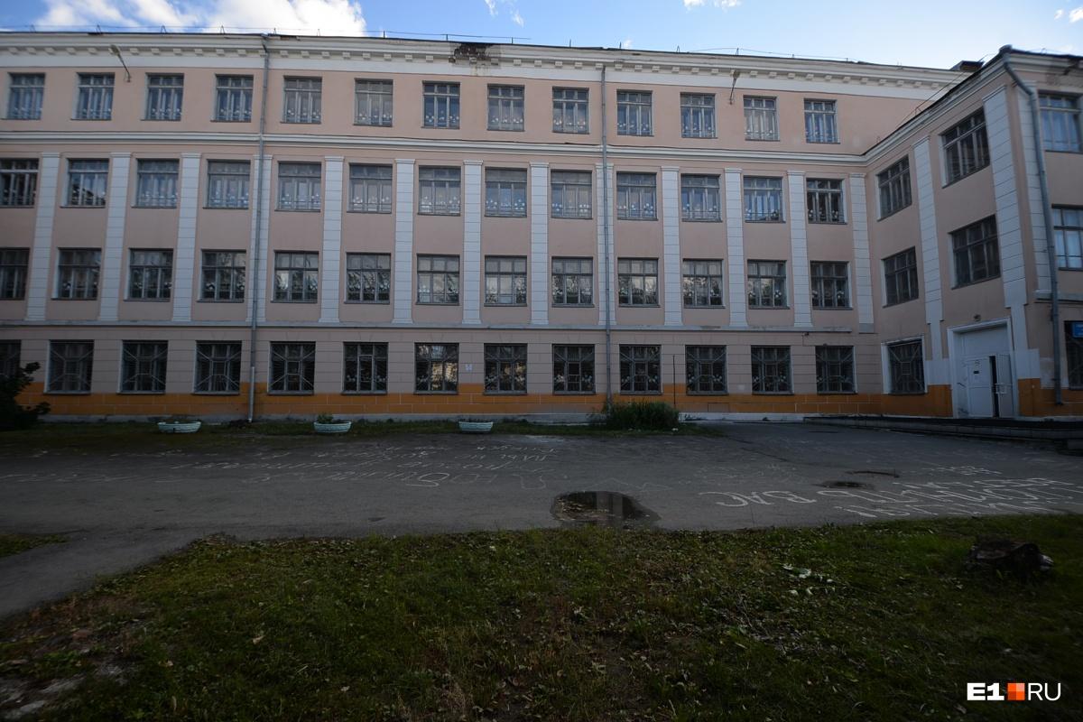 А так выглядело старое здание снаружи: помните?