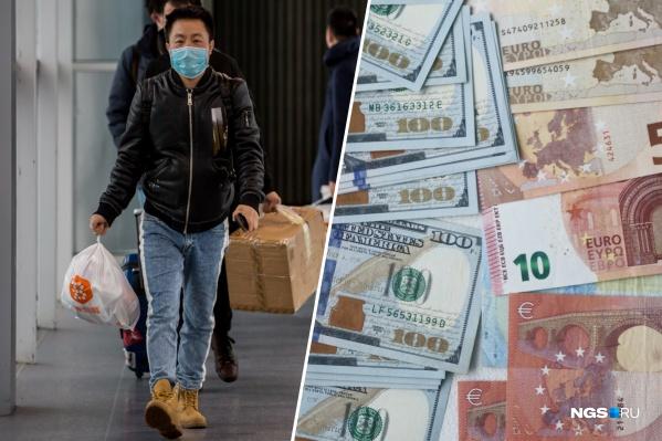 Некоторые эксперты считают, что доллар и евро продолжат укрепляться по отношению к рублю