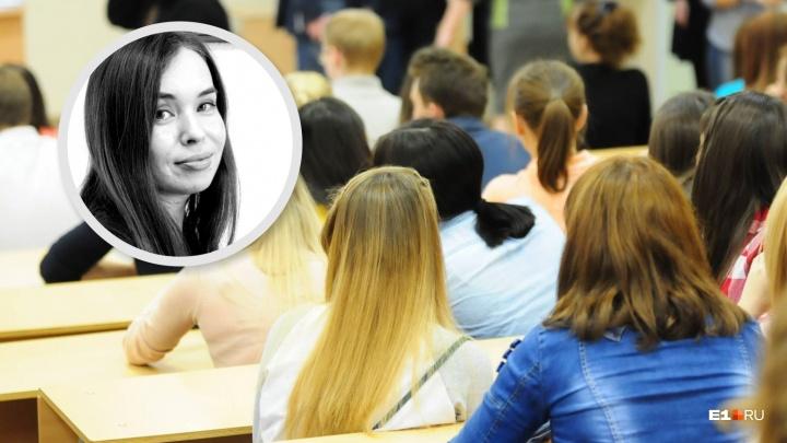 Крик души преподавателя УрФУ: студенты безграмотные, а с «хвостами» за них разбираются родители