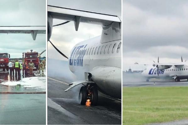 Пассажиры самолета заметили, что во время взлета загорелось шасси. Пришлось срочно покинуть лайнер