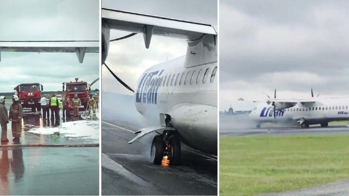 В Рощино во время взлета загорелся самолет, летевший в ХМАО