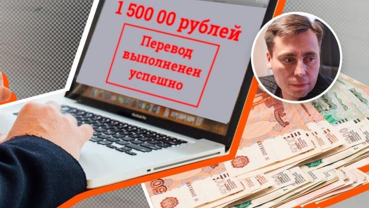«Украла 26 тысяч — уже в колонии, украл миллионы — свободен»: бизнесмен судится со своим бухгалтером
