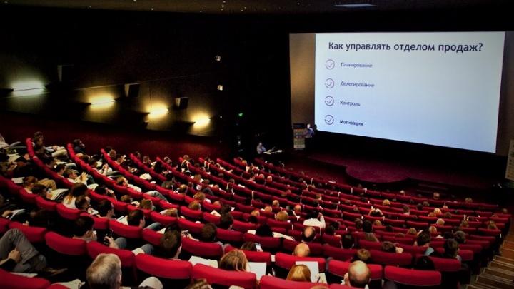 «Если вы руководитель, приходите на бизнес-конференцию»: в Челябинске прокачают управленцев