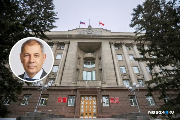 Недосеков работал заместителем губернатора с 2018 года