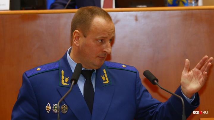 «Возьмусь за ЖКХ и медицину»: прокурором Самарской области станет Александр Блошкин