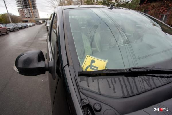 Челябинцы сообщают, что от Оперного театра в последнее время массово эвакуируют автомобили со знаками «Инвалид»
