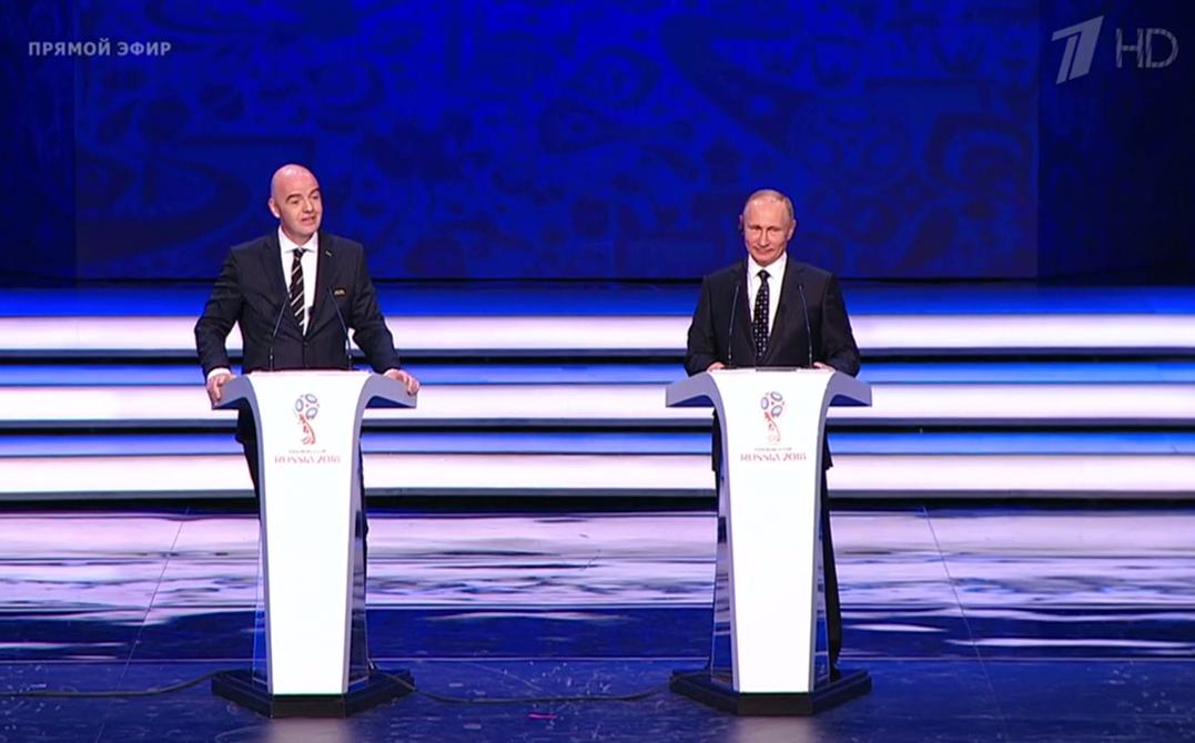 Владимир Путин уверен, что чемпионат мира оставит незабываемые впечатления у болельщиков