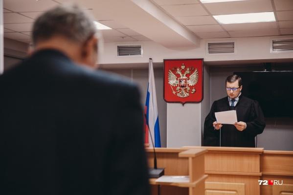 Суд рассматривал дело с конца прошлого года