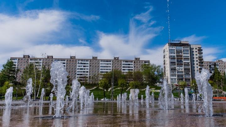 Июнь в Перми будет прохладным: синоптики составили прогноз на месяц