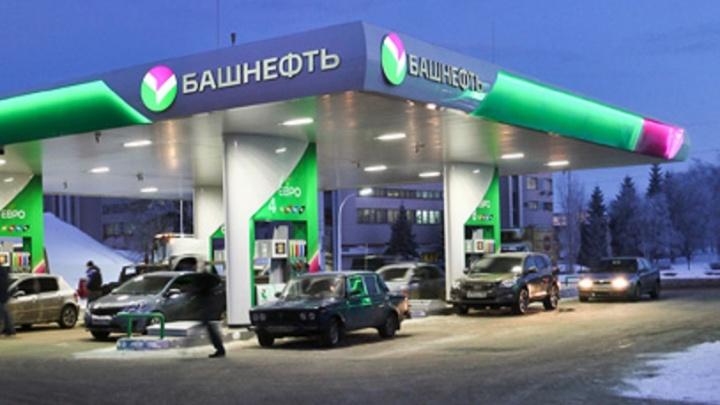 Суд по иску «Роснефти» к АФК «Система» пройдёт в Уфе в начале лета