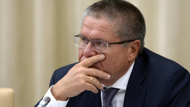 Суд огласил приговор экс-министру Алексею Улюкаеву