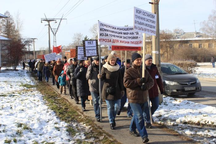 Протестующие прошли маршем по тротуару