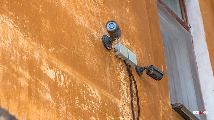 Мэрия Самары нашла деньги на подключение камер во дворах к системе «Безопасный город»