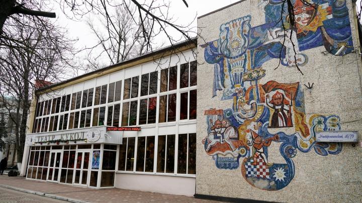 Землю для нового здания ростовского театра кукол выберут в 2021 году