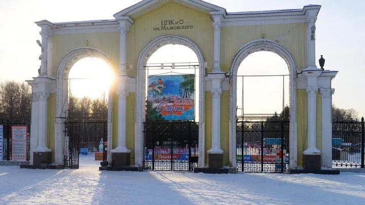 Екатеринбуржцев позвали в ЦПКиО решить, что будет с парком дальше: рассказываем, как войти в совет