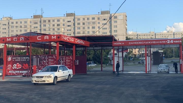 В Новосибирске открылась новая сеть автомоек самообслуживания