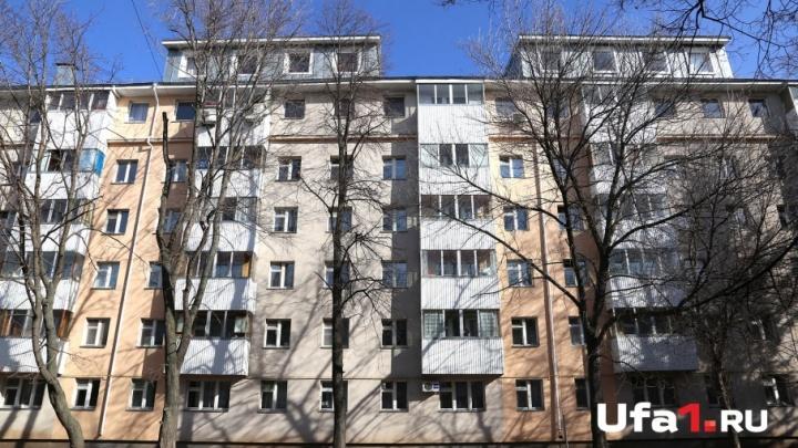 Реновация в Уфе: мэр города рассказал, что ждёт жителей изношенных хрущевок