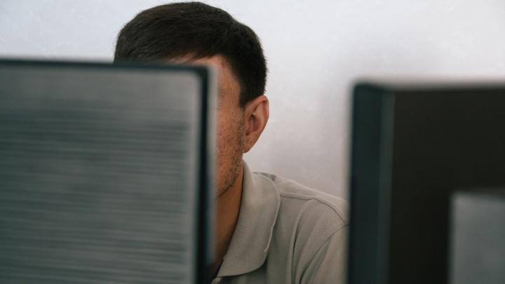 В Самаре вынесли приговор банде киберворов