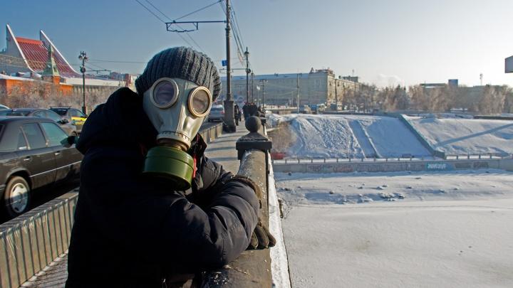 Туман и странный запах в Омске: что происходит?
