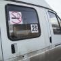 Челябинцев попросили помочь с доказательствами подорожания проезда в маршрутках